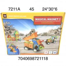 7211A Конструктор Магнитный 75 дет., 45 шт. в кор.