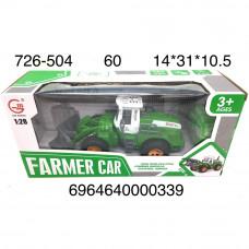 726-504 Трактор на Р/У, 60 шт. в кор.