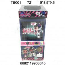 TB001 Кукла в шаре Arcade heroes, 72 шт. в кор.