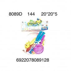 Набор для рыбалки, 144 шт. в кор. 8089D