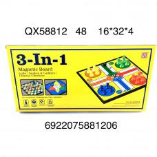Настольная игра 3в1 на магнитной доске, 48 шт. в кор. QX58812