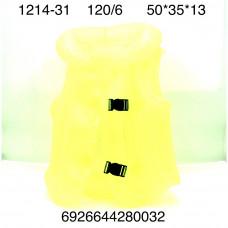 1214-31 Надувной жилет 6 шт. в блоке, 120 шт. в кор.