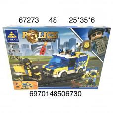 67273  Конструктор Полиция 251 дет., 48 шт. в кор.