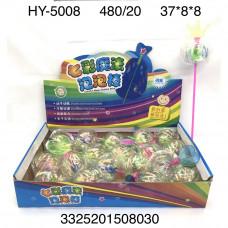 HY-5008 Волшебная палочка 20 шт в блоке, 480 шт в кор.
