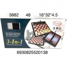 3882 Набор шахматы 3 в 1, 48 шт. в кор.