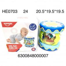 HE0703 Игрушка барабан для малышей 24 шт в кор.