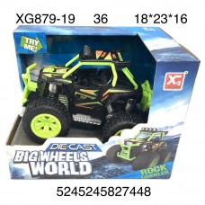 XG879-19 Машина БигФут 36 шт в кор.