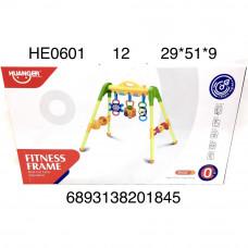 HE0601 Игрушка погремушка для малышей 12 шт в кор.