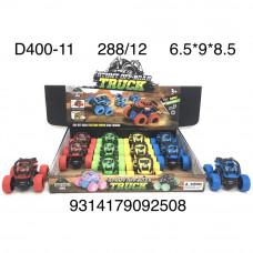 D400-11 Машинки вездеход 12 шт. в блоке, 288 шт. в кор.