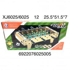 XJ6025/6025 Настольный футбол 12 шт в кор.
