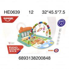 HE0639 Коврик игрушка для малышей 12 шт в кор.
