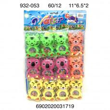 932-053 Водная игра 12 шт на блистере , 60 шт в кор.