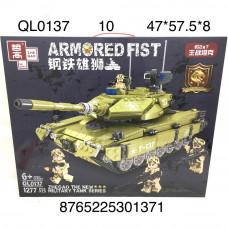 QL0137 Конструктор Танк 1277 дет. 10 шт в кор.