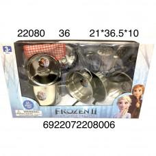 22080 Набор посуды холод 36 шт в кор.