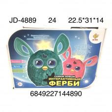JD-4889 Интерактивная зверушка, 24 шт. в кор.