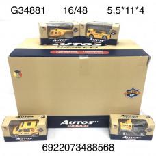 G34881 Модельки 48 шт. в блоке, 16 шт. в кор.