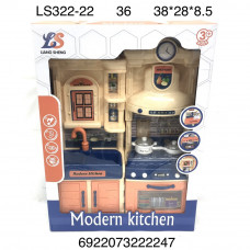 LS322-22 Игровой набор Кухня, 36 шт. в кор.