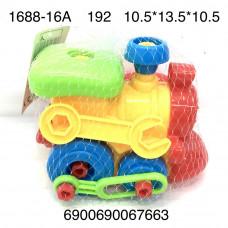 1688-16A Паровозик в сетке конструктор для малышей, 192 шт. в кор.