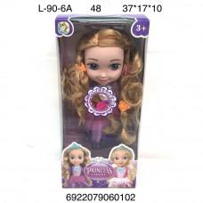 L-90-6A Кукла Принцесса (муз.), 48 шт. в кор.