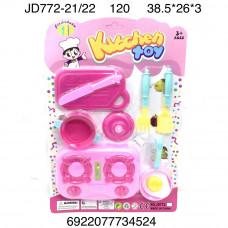 JD772-21/22 Набор для девочек Кухня, 120 шт в кор.