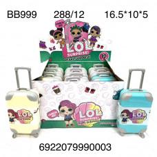 BB999 Кукла в шаре в чемоданчике 12 шт. в блоке,24 блоке. в кор.