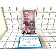 Кукла в шаре OMG 2 шт. в наборе, 64 шт. в кор. BY-AA07C