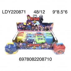 LDY220871 Игрушка Stars54 12 шт. в блоке, 8 блокев кор.