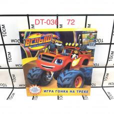 DT-036 Вспыш Игра гонка на треке 72 шт в кор