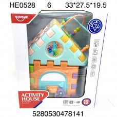 HE0528 Логическая игрушка для малышей 18m, 6 шт. в кор.