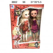 8802 Набор кукол After, 96 шт. в кор.