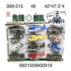 399-215 Набор машинок на блистере 48 шт в кор.