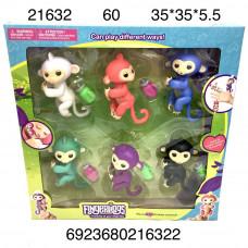 21632 Маленькие обезьянки 6 шт в наборе, 60 шт в кор.