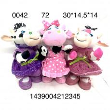 0042 Мягкая игрушка Корова (танцует, муз), 72 шт. в кор.