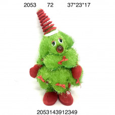 2053 Игрушка новогодняя муыкальная Елочка (поёт, танцует), 72 шт. в кор.