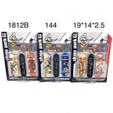 1812B Набор скейтов для пальцев 3 шт. 144 шт в кор.