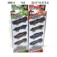 988-4 Набор скейтов для пальцев 4 шт. 144 шт в кор.