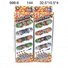 998-6 Набор скейтов Маинкрафт для пальцев 4 шт. 144 шт в кор.