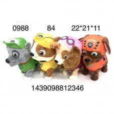 0988 Мягкая игрушка Собачка (ходит) 84 шт в кор.