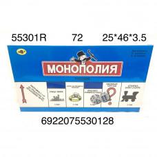 55301R Монополия Русский 72 шт в кор.