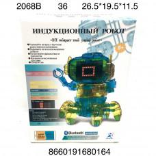 2068B Индукционный робот конструктор 36 шт в кор.