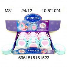 M31 Украшения в сундучке Принцесса 12 шт в блоке, 24 шт в кор.