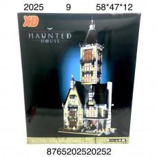 2025 Конструктор Дом с привидениями 3464 дет., 9 шт. в кор.