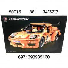 50016 Конструктор Автомобиль 769 дет., 36 шт. в кор.