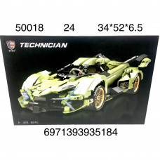 50018 Конструктор Автомобиль 652 дет., 24 шт. в кор.