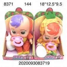 8371 Пупс Cry babies 144 шт. в кор.