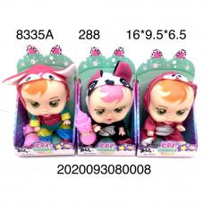 8335A Пупсы Cry babies, 288 шт. в кор.