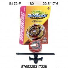 B172-F Устройство для запуска дисков, 180 шт. в кор.