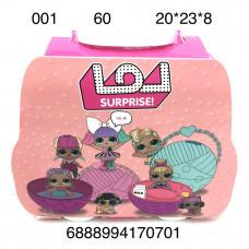 001 Кукла в шаре, 60 шт. в кор.