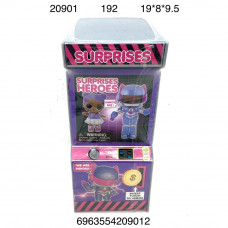 20901 Кукла в шаре Heroes набор, 192 шт. в кор.