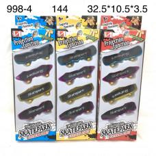 998-4 Набор скейтов для пальцев 4 шт. в наборе, 144 шт. в кор.